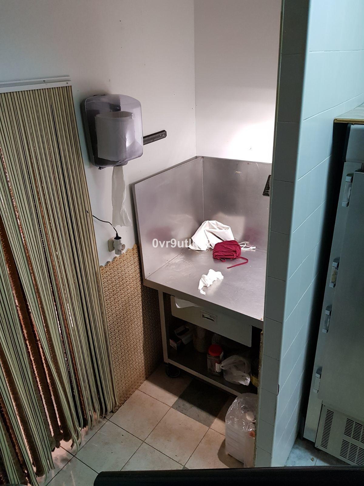 0 Dormitorios - 0 Baños